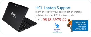 HCL laptop repair in delhi : Computer Doctor
